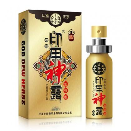 God Oil India Delay Spray For Men 10ml Original Male Delay Spray Delay Lasting External Use Anti Premature Ejaculation Prolong 60 Minutes Adult Toy For Men Alat Seks Lelaki (Semburan Tahan Lama)