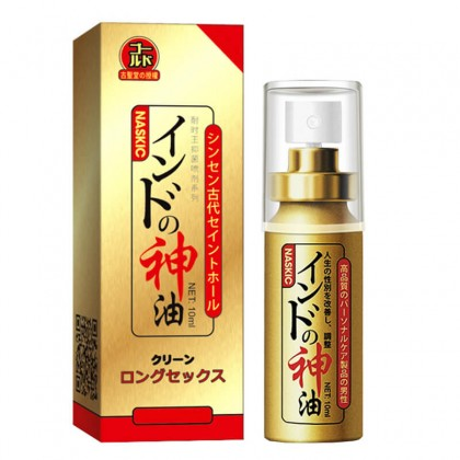 Japan NASKIC Man Delay Spray 10ml Original Male Delay Spray Delay Lasting External Use Anti Premature Ejaculation Prolong 60 Minutes Adult Toy For Men Alat Seks Lelaki (Semburan Tahan Lama)